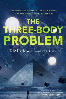bodyproblem