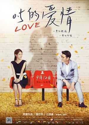 zero_point_five_love_poster