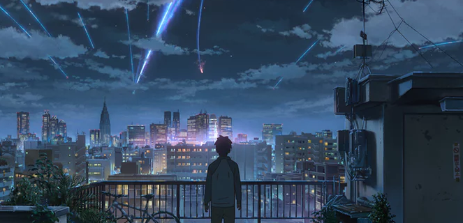 your name02